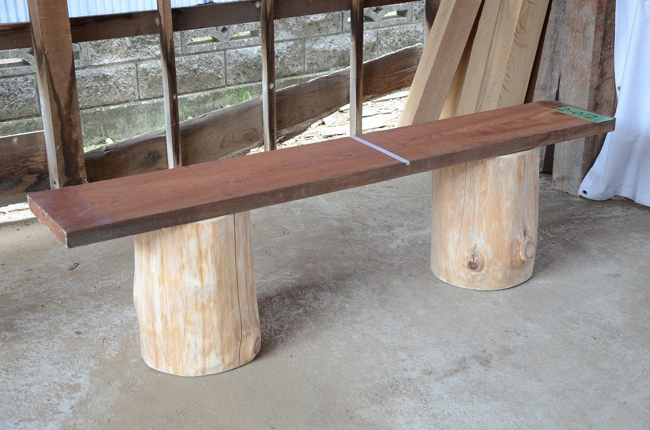 2-012 栴檀 (センダン) 一枚板 三橋製材所 (あきる野市)