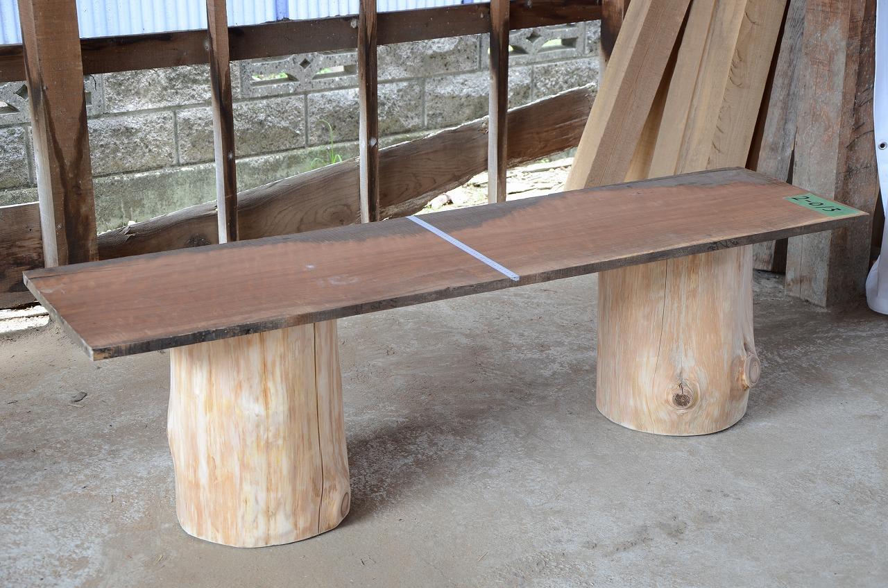 2-013 椨 (タブ) 一枚板 三橋製材所 (あきる野市)