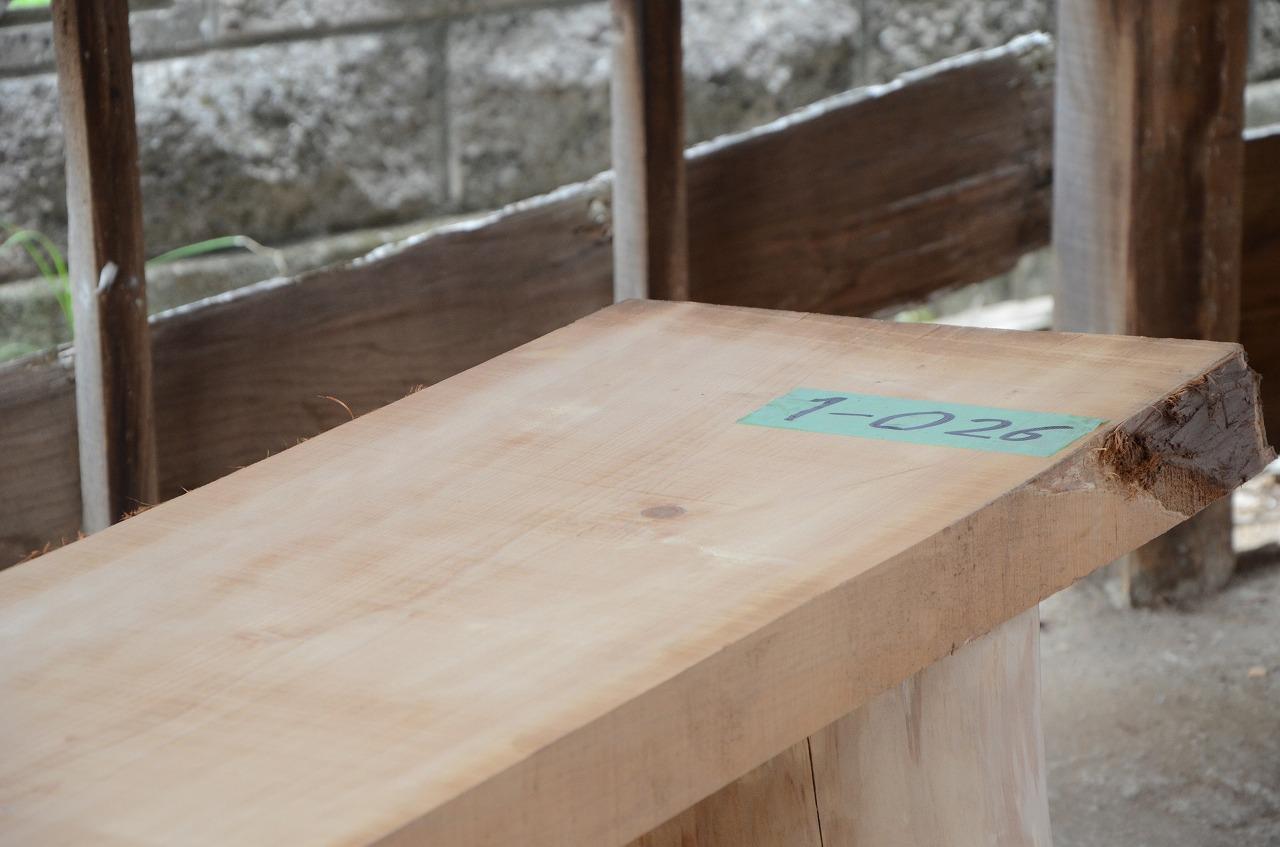 1-026 檜 (ヒノキ) 一枚板 三橋製材所 (あきる野市)