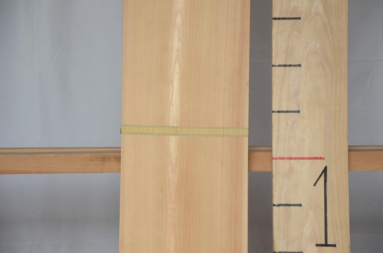 1-031 檜 (ヒノキ) 一枚板 三橋製材所 (あきる野市)