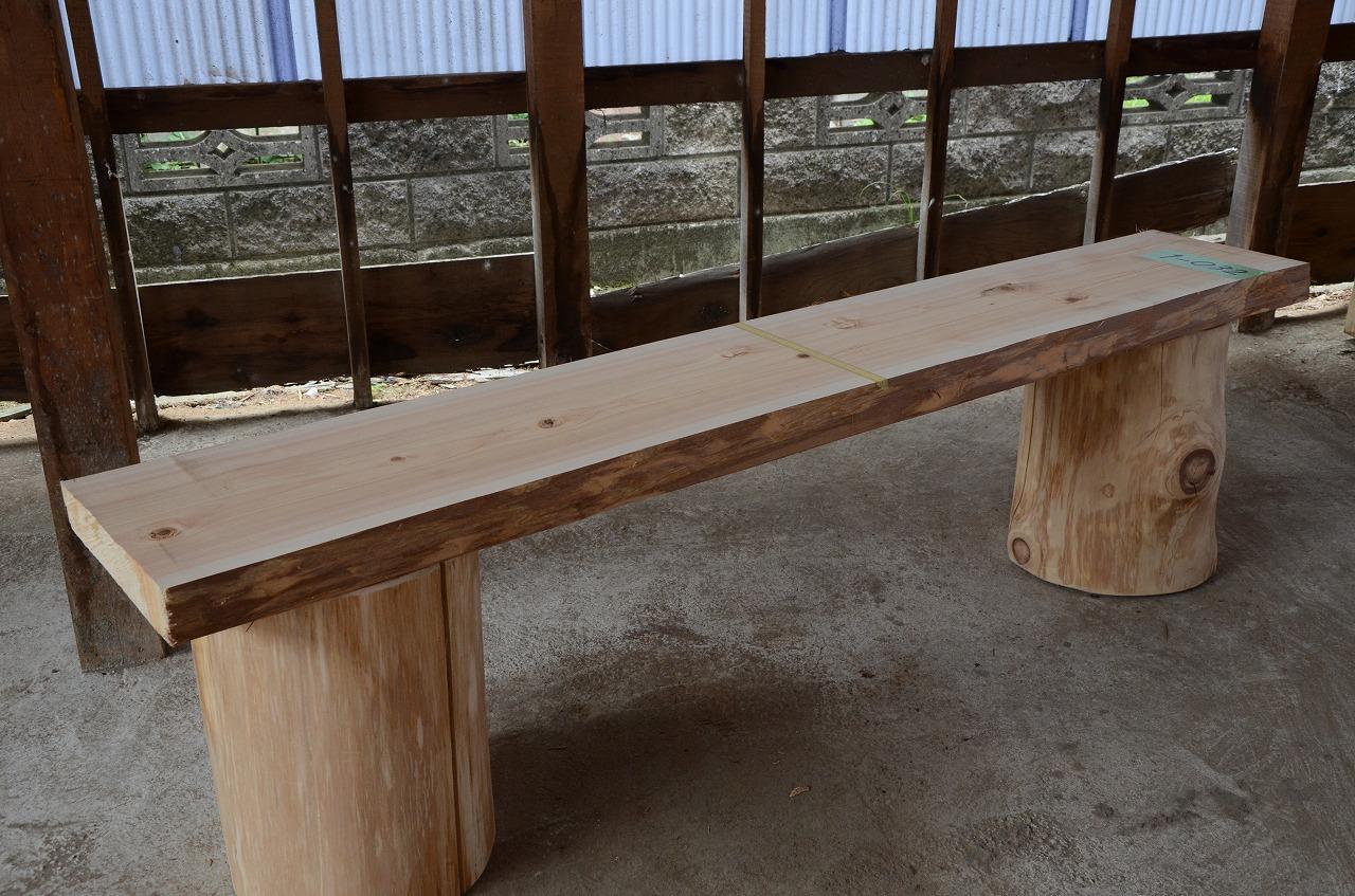 1-032 檜 (ヒノキ) 一枚板 三橋製材所 (あきる野市)