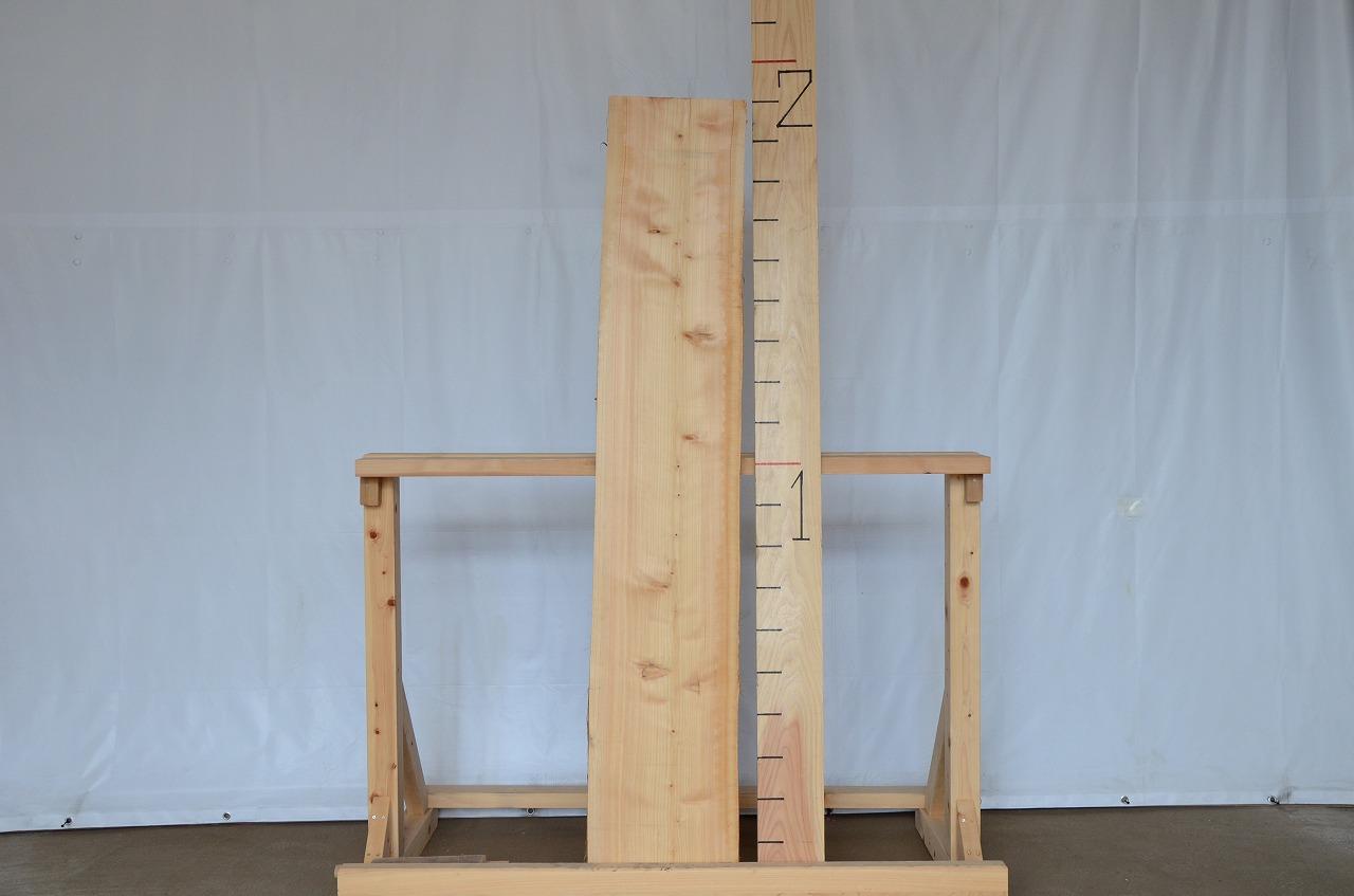 1-033 檜 (ヒノキ) 一枚板 三橋製材所 (あきる野市)