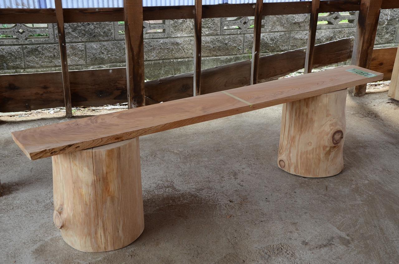 1-039 欅 (ケヤキ) 一枚板 三橋製材所 (あきる野市)