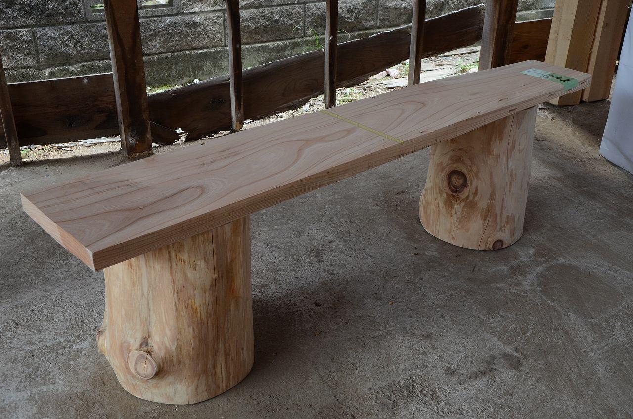 1-042 欅 (ケヤキ) 一枚板 三橋製材所 (あきる野市)