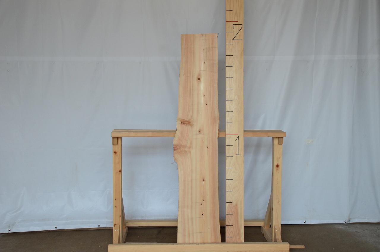 1-057 檜 (ヒノキ) 一枚板 三橋製材所 (あきる野市)