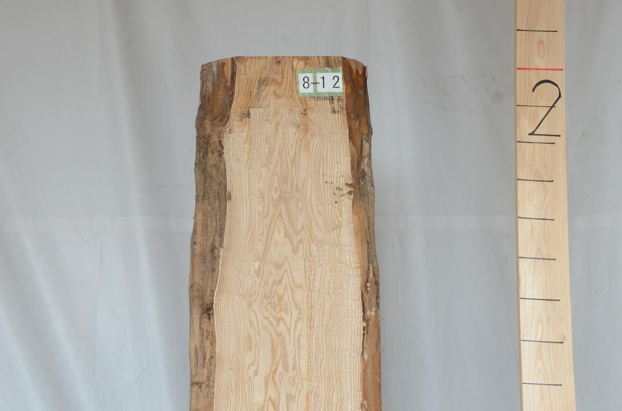 8-012  タモ  一枚板 株式会社山康商店 (江東区)