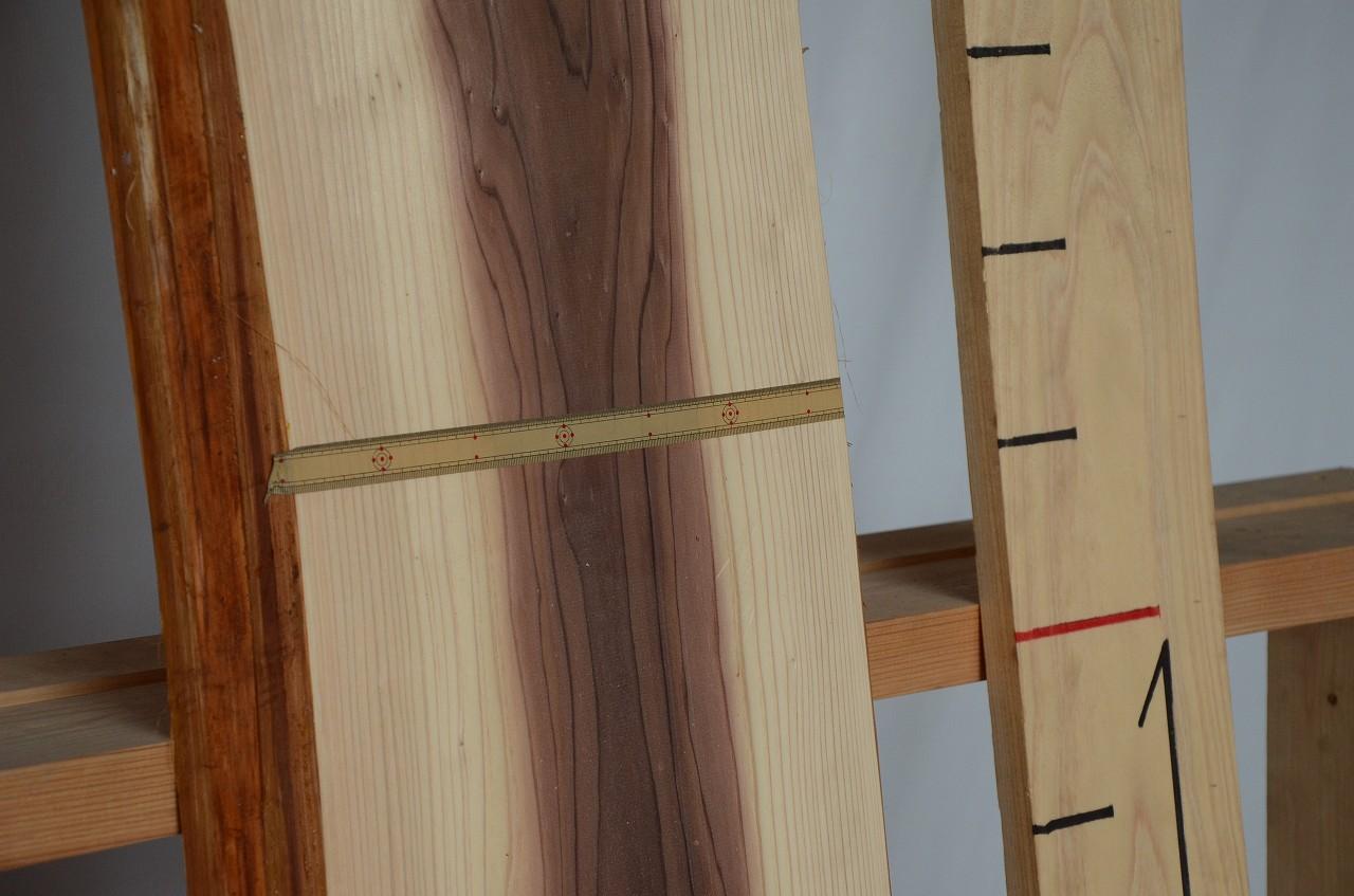 1-063 杉 (スギ) 一枚板 三橋製材所 (あきる野市)