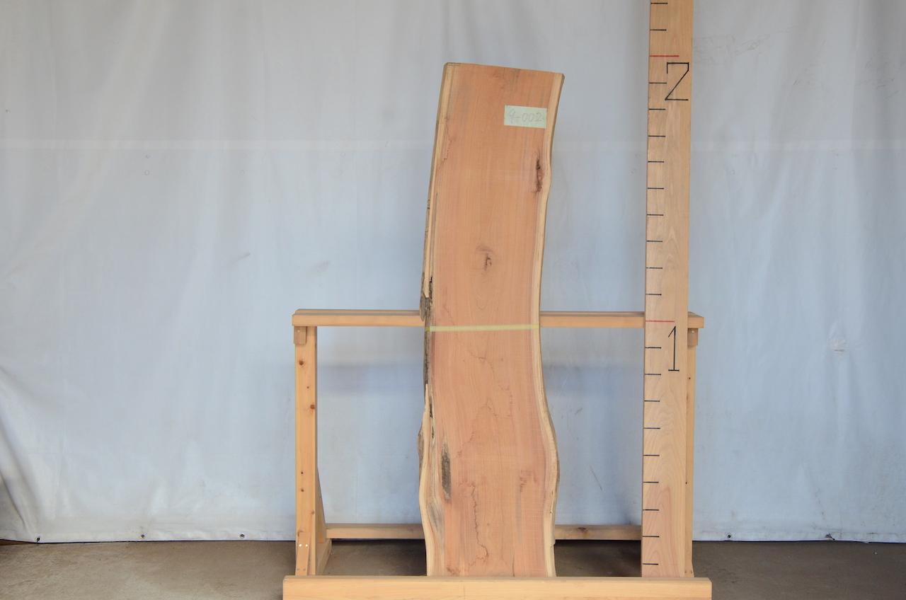 9-002 欅 (ケヤキ) 一枚板 株式会社マルセ (日野市)
