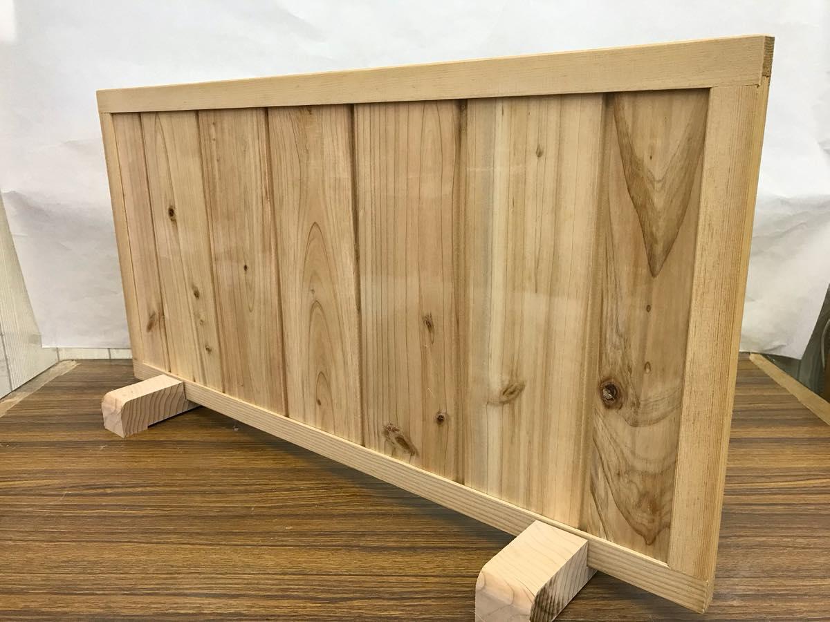 36-005 木製パーテーション 脚付(2ヶ)【ノーマルパーテーション 1枚】 クボデラ株式会社