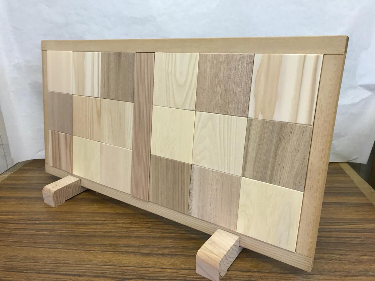 36-006 木製パーテーション 脚付(2ヶ)【木製タイル付きパーテーション 1枚】 クボデラ株式会社