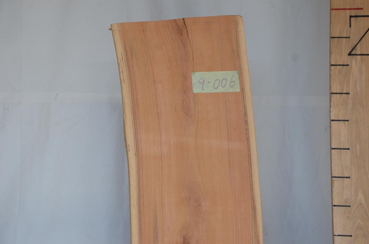9-006 欅 (ケヤキ) 一枚板 株式会社マルセ (日野市)