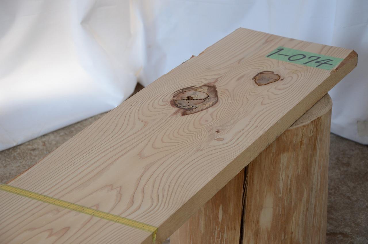 1-074 杉 (スギ) 一枚板 三橋製材所 (あきる野市)