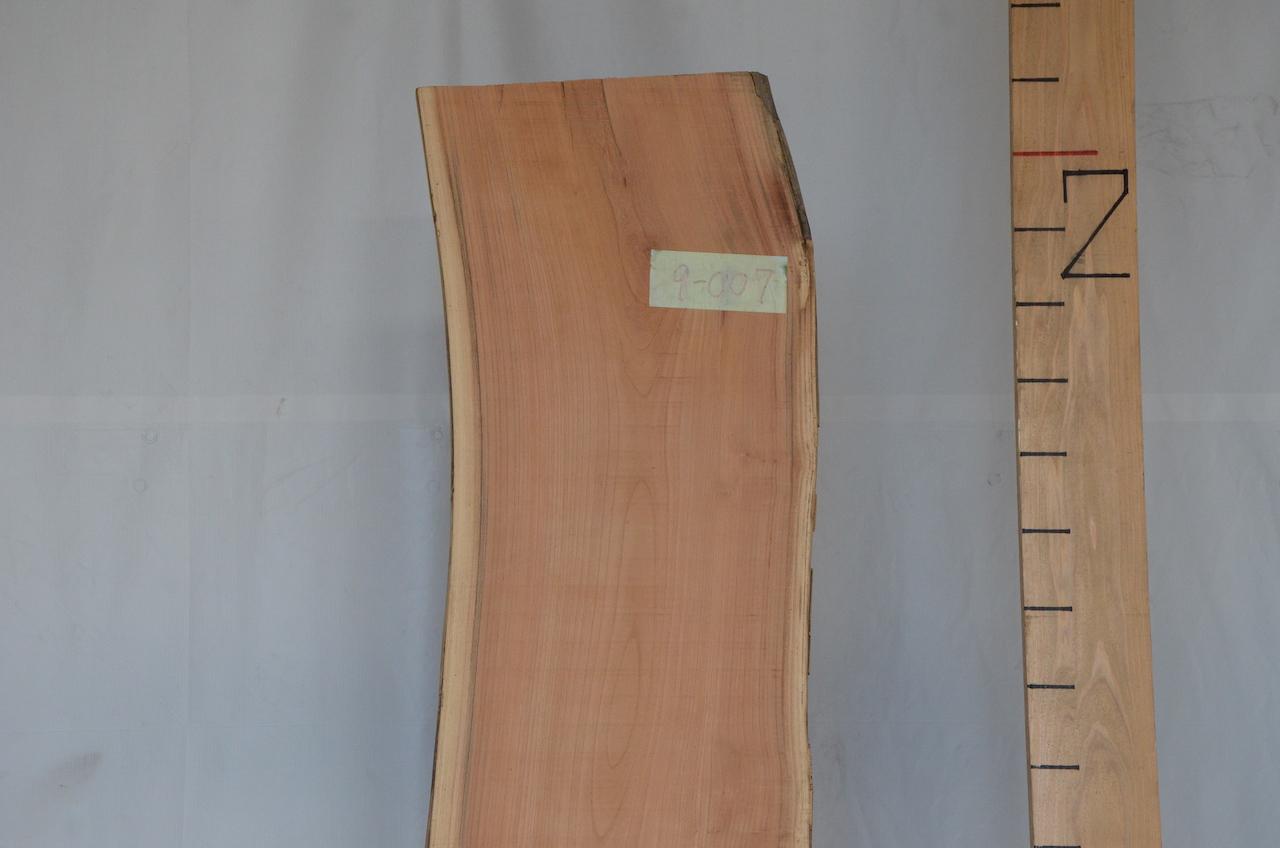 9-007 欅 (ケヤキ) 一枚板 株式会社マルセ (日野市)