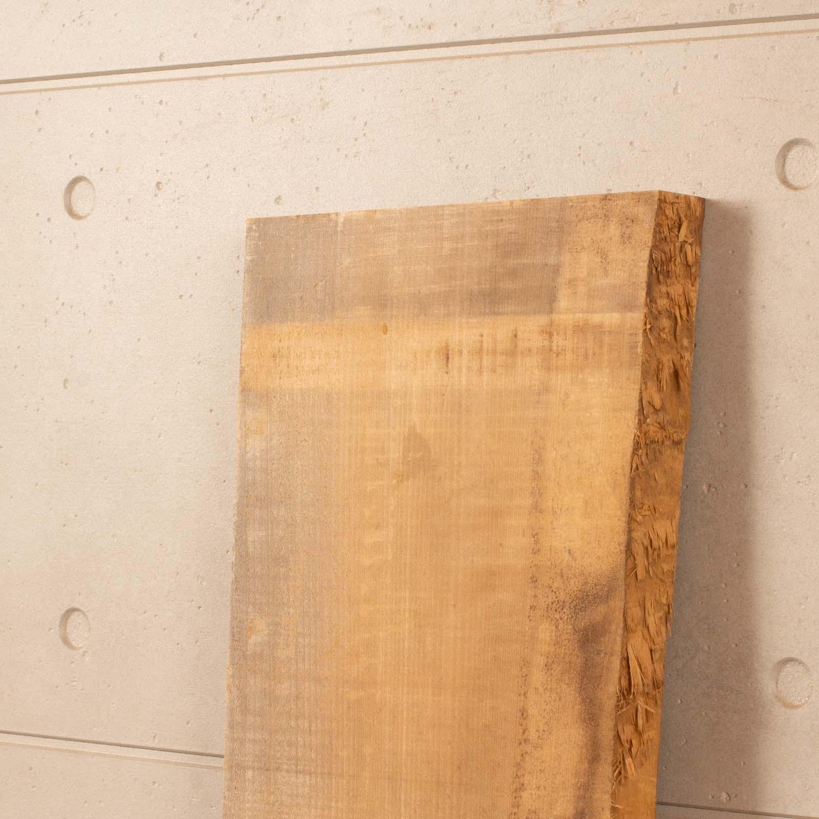 25-014 朴(ホウ) 一枚板 西野製材所 (飛騨市)