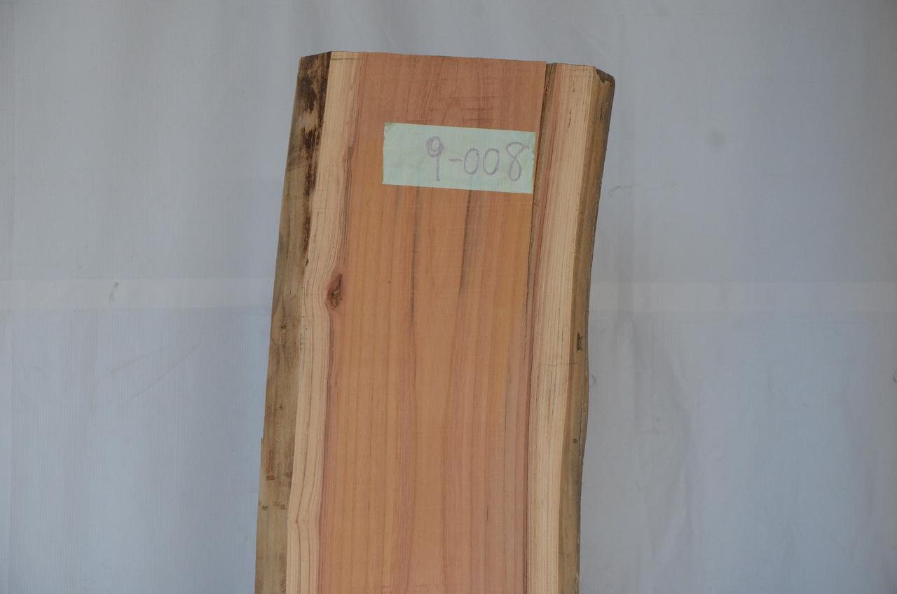 9-008 欅 (ケヤキ) 一枚板 株式会社マルセ (日野市)