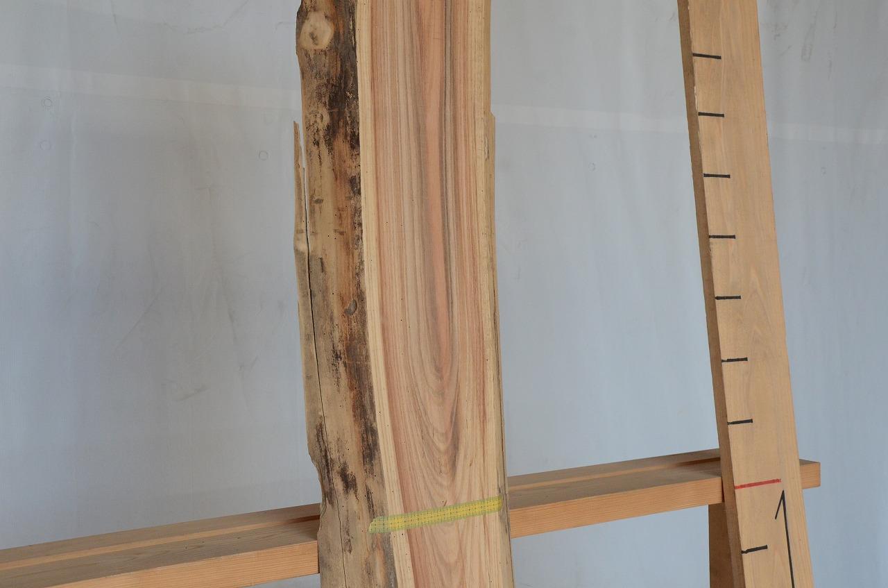 9-009 欅 (ケヤキ) 一枚板 株式会社マルセ (日野市)