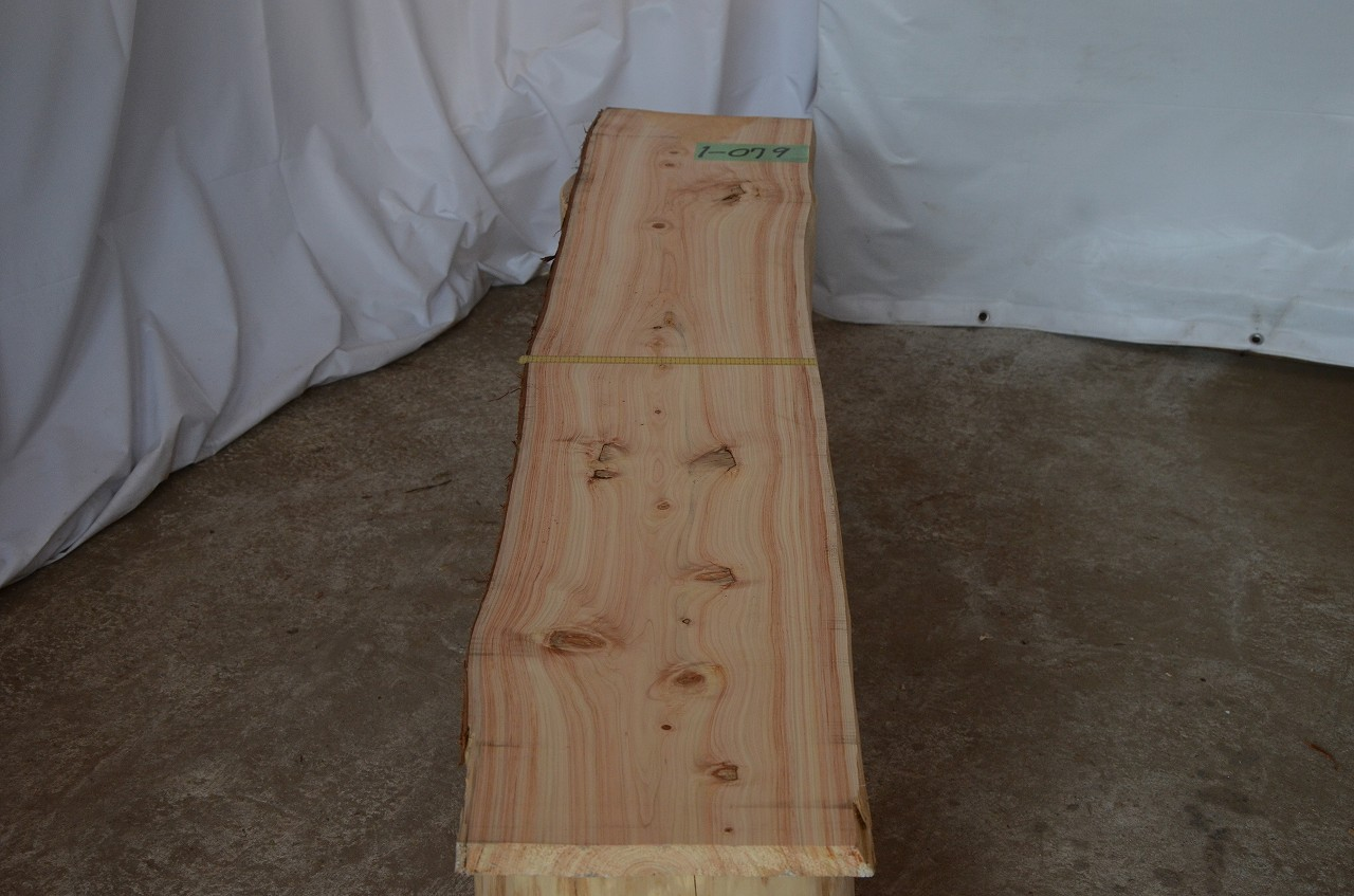 1-079 檜 (ヒノキ) 一枚板 三橋製材所 (あきる野市)