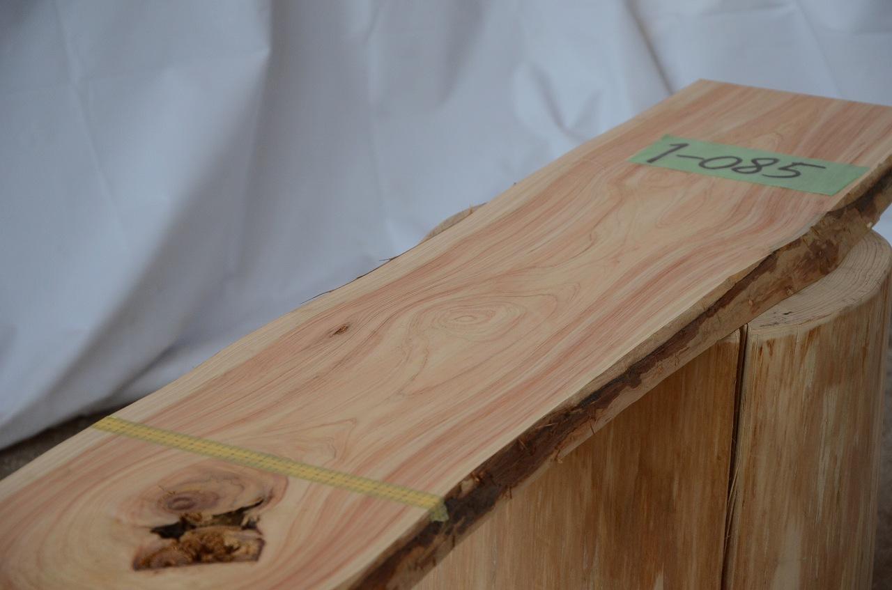 1-085 檜 (ヒノキ) 一枚板 三橋製材所 (あきる野市)