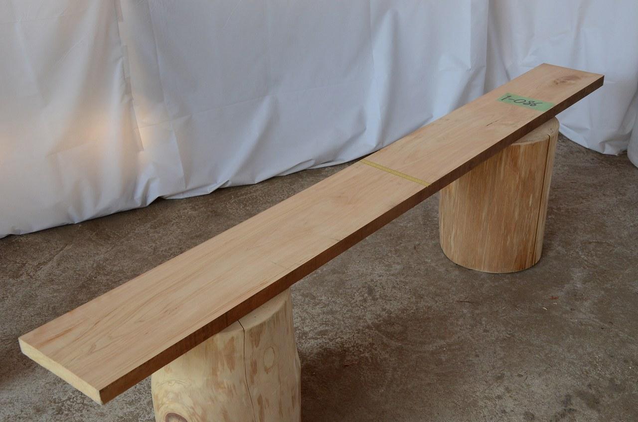 1-086 檜 (ヒノキ) 一枚板 三橋製材所 (あきる野市)