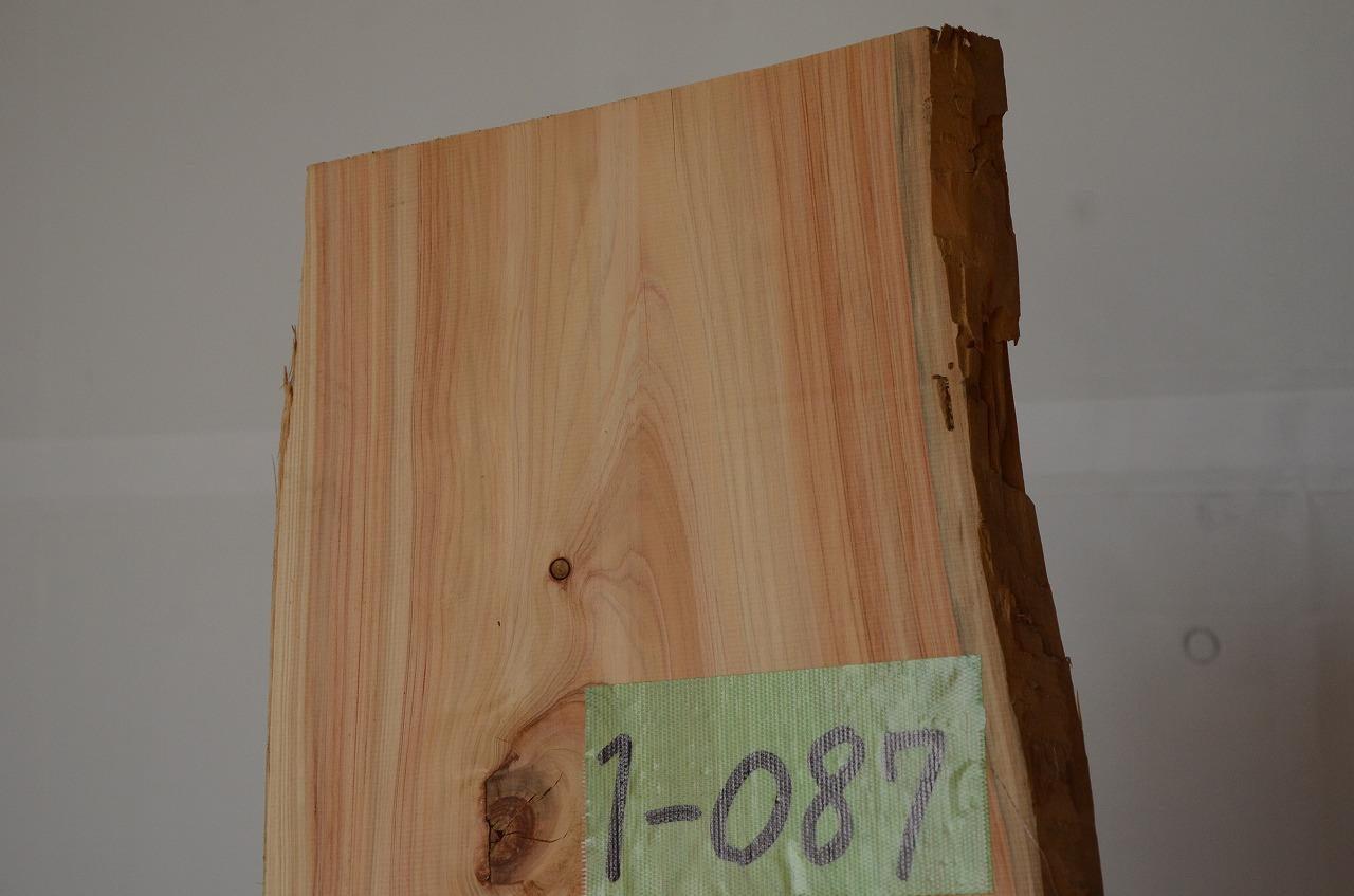 1-087 檜 (ヒノキ) 一枚板 三橋製材所 (あきる野市)