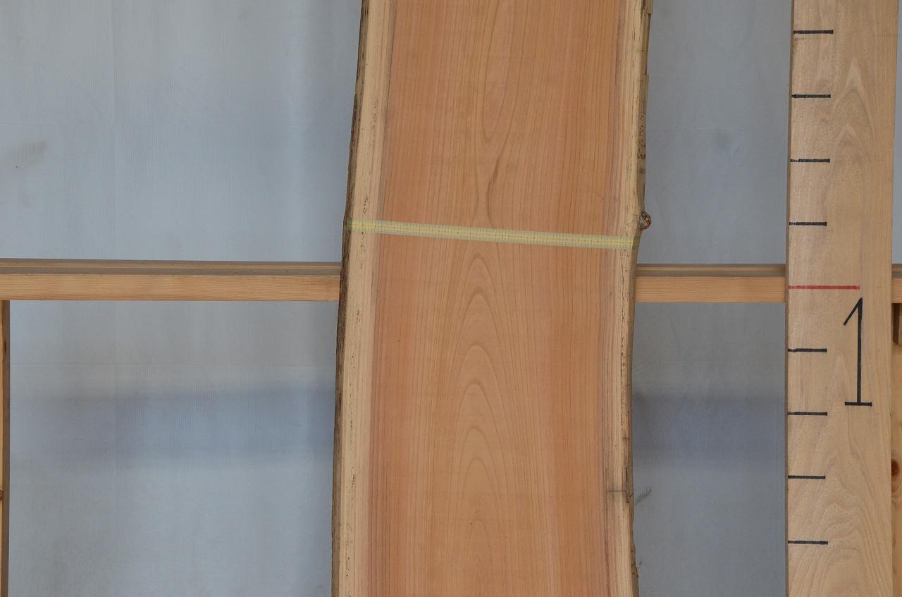 9-021 欅 (ケヤキ) 一枚板 株式会社マルセ (日野市)