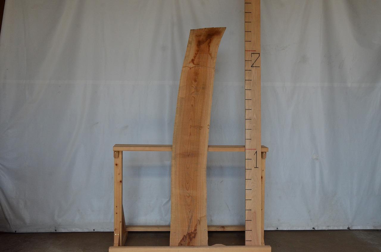 9-023 欅 (ケヤキ) 一枚板 株式会社マルセ (日野市)