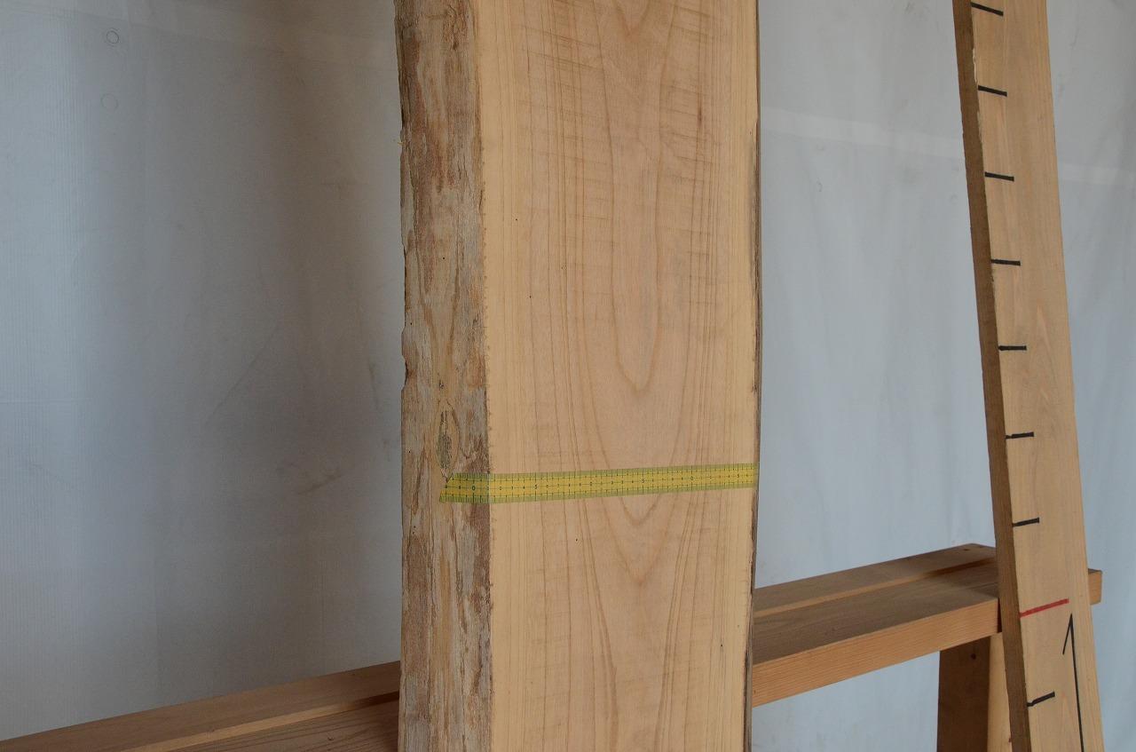 9-025 欅 (ケヤキ) 一枚板 株式会社マルセ (日野市)