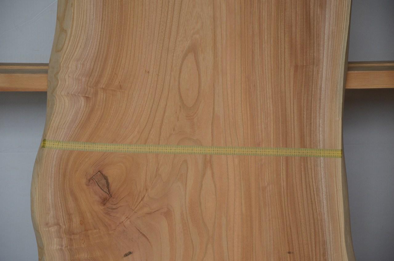 1-095 欅 (ケヤキ) 一枚板 三橋製材所 (あきる野市)
