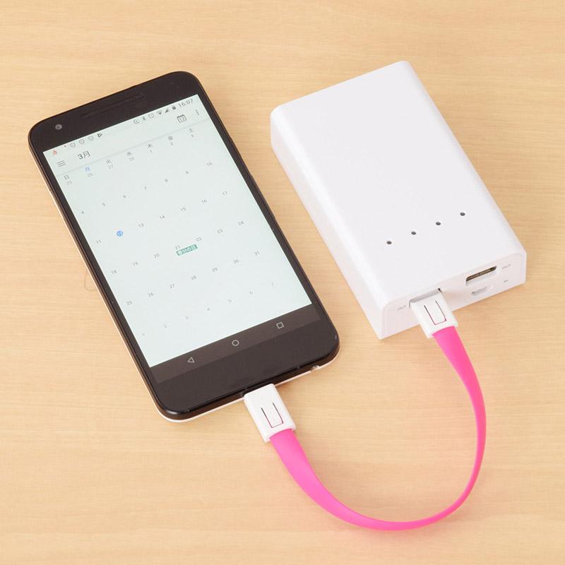 エツミ キーホルダーケーブル マイクロUSB (5色)/ USB充電・通信ケーブル