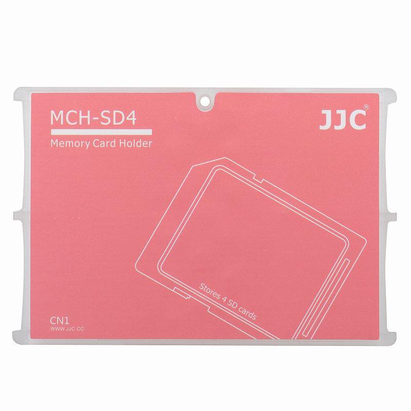 メディアホルダー SDカード4枚用 レッド