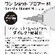 エツミ ワンショットブロアーM (2色)