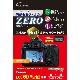 エツミ Canon EOS6D Mark2専用 液晶保護フィルムZERO