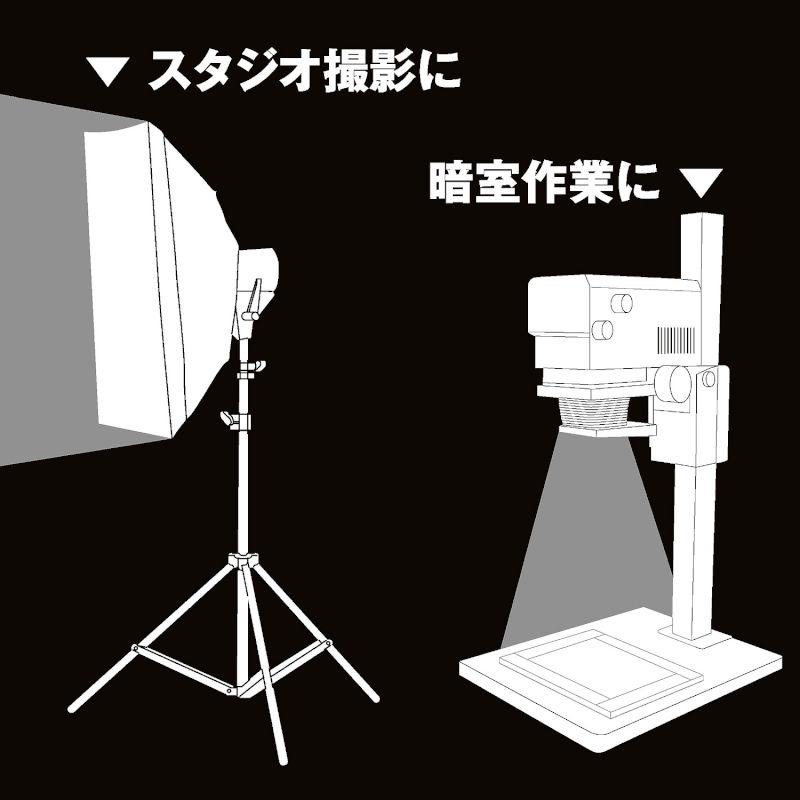エツミ 暗室用遮光カーテン 4m×2m /ダークカーテン