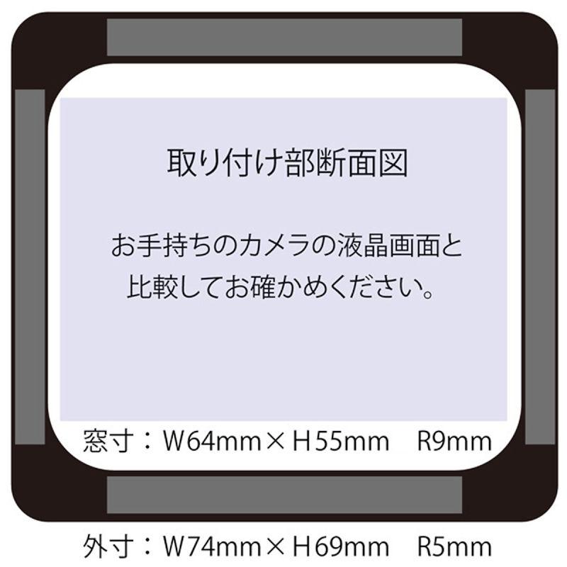 エツミ ライブビューフード 2.5X