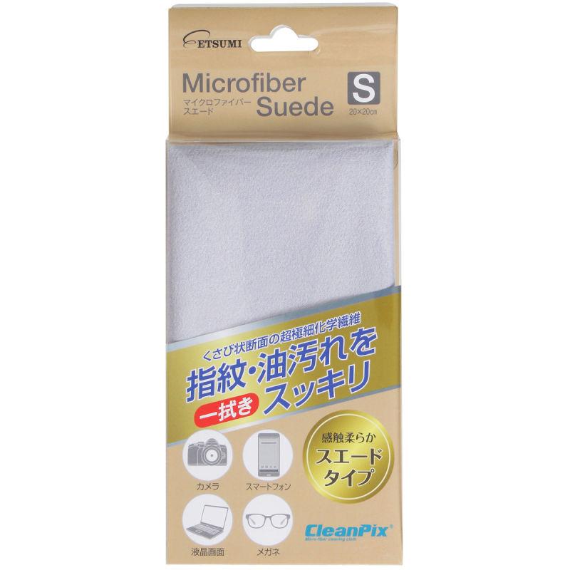 エツミ マイクロファイバースエード S (5色)