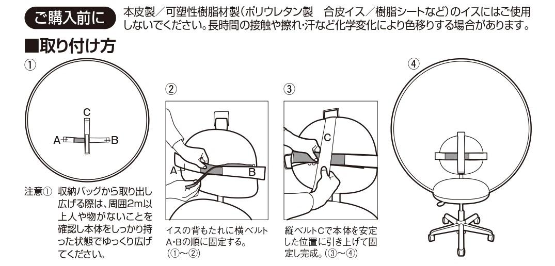 エツミ クロマキー バックスクリーン 折りたたみ式
