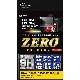 エツミ Nikon D5600/D5500/D5300専用 液晶保護フィルムZEROプレミアム