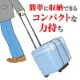 エツミ トローリー005 / キャリーカート