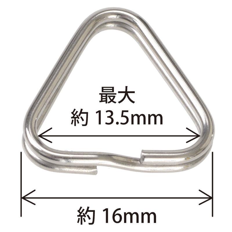 エツミ 三角リング