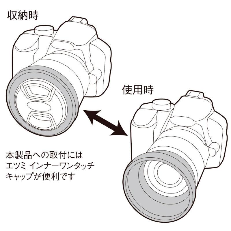 エツミ ラバーフードII (12サイズ)