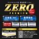エツミ Canon EOS R5専用 液晶保護フィルムZEROプレミアム