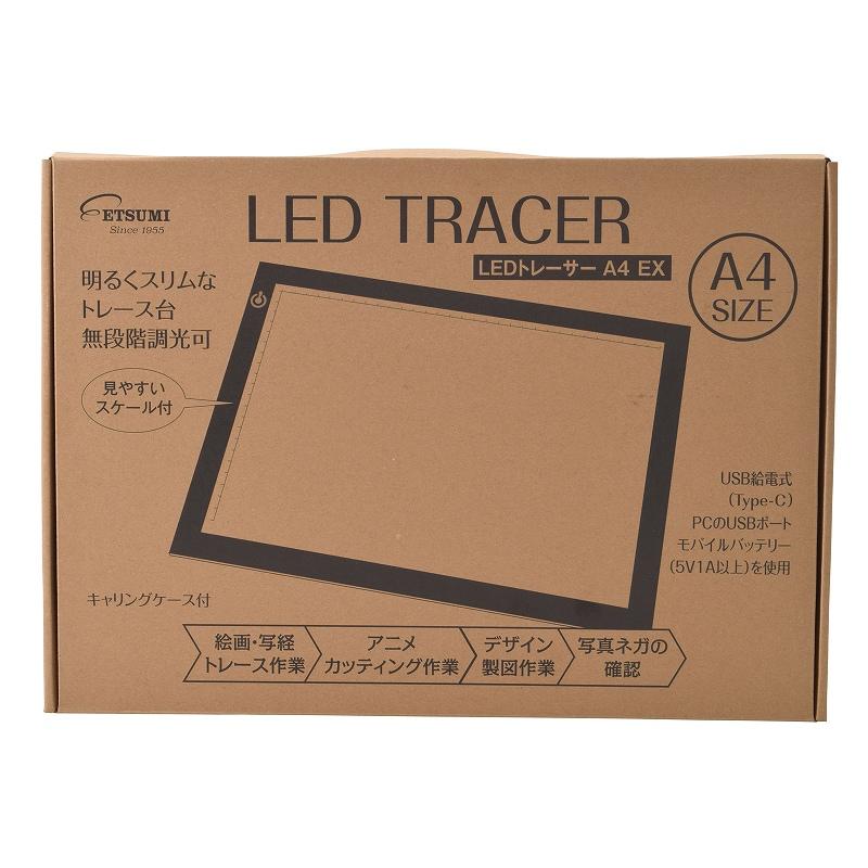 エツミ LEDトレーサーEX A4 typeC