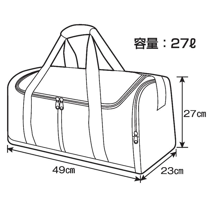 エツミ 折りたたみボストン 27L / 旅行用品 携帯バッグ (3色)
