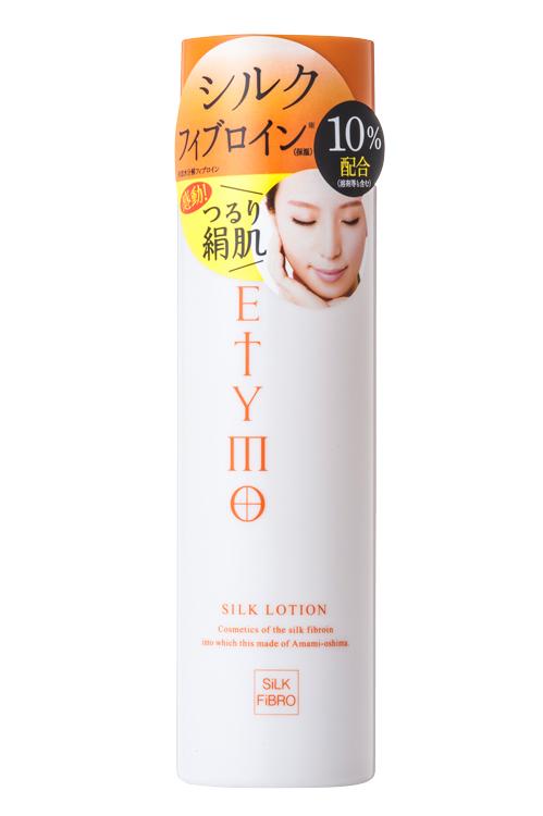 【30%OFF】エティーモ ブライト モイスチャーローション(150ml)
