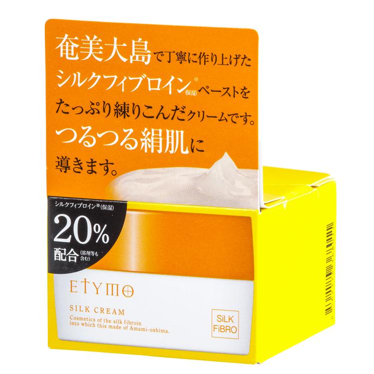 【30%OFF】エティーモ ブライト モイスチャークリーム(30g)