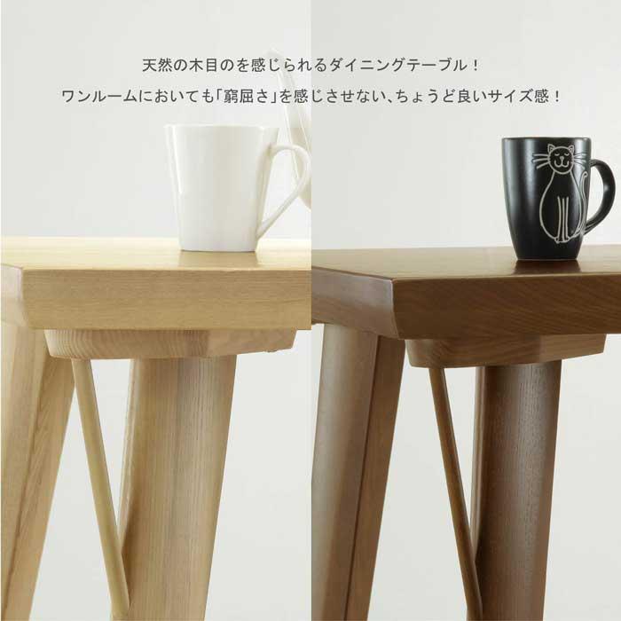 [幅130/高さ70] ダイニング 5点セット 4人掛け 北欧風 MY 0102 (テーブル, チェア 4脚)