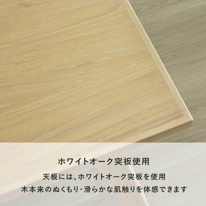 [幅80/高さ70] ダイニング 3点セット 2人掛け 北欧風 MY 0104 (テーブル, チェア 2脚)