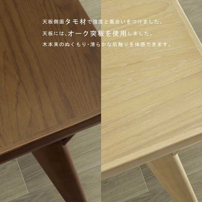 [幅80/高さ70] ダイニング 3点セット 2人掛け 北欧風 MY 0106 (テーブル, チェア 2脚)