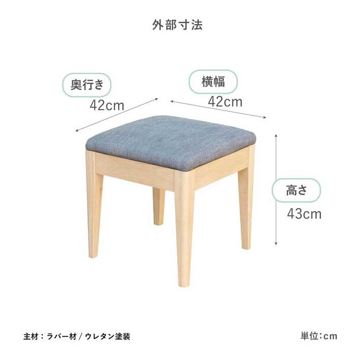 [幅80/高さ70] ダイニング 3点セット 2人掛け 北欧風 MY 0107 ( テーブル, チェア, ベンチ)