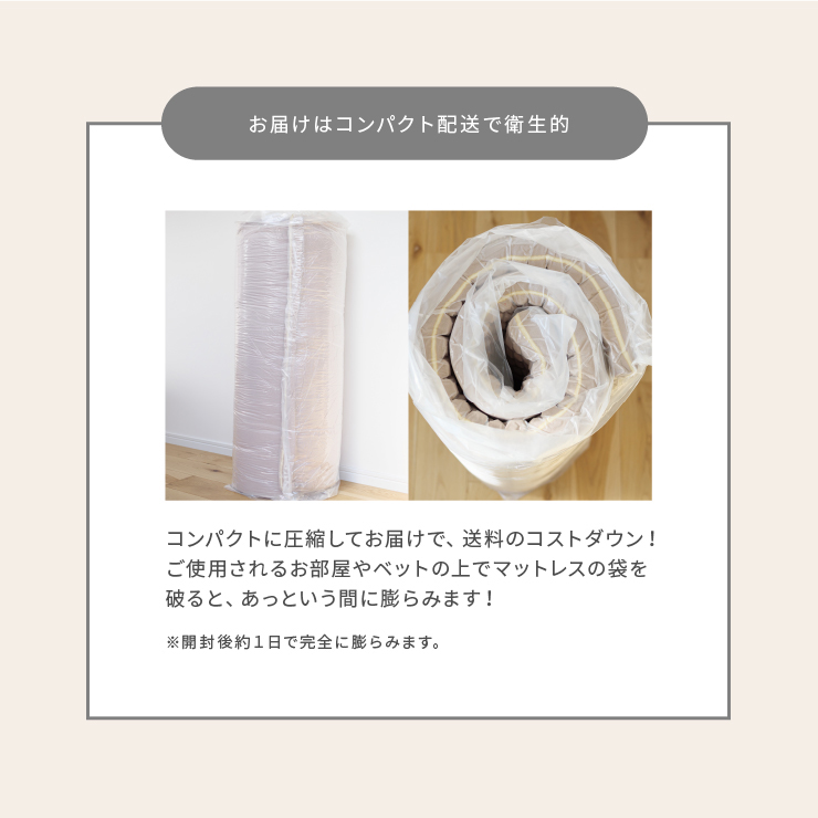 【限定セット価格】[シングル2台] ヒノキ すのこベッド 2台セット 高反発マットレスセットがお得! 【在庫限りセール品】
